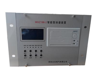 微机消谐装置厂家_带打印微机消谐装置